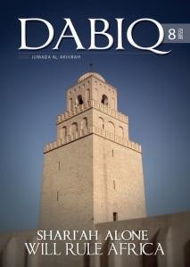 Dabiq8cover